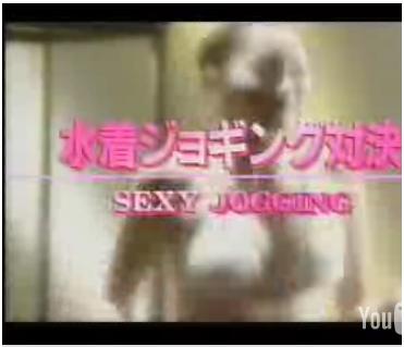 jiwok_sexyjog.PNG