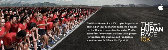 nike_human_race_jiwok.PNG