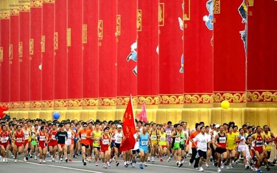 marathon de pekin